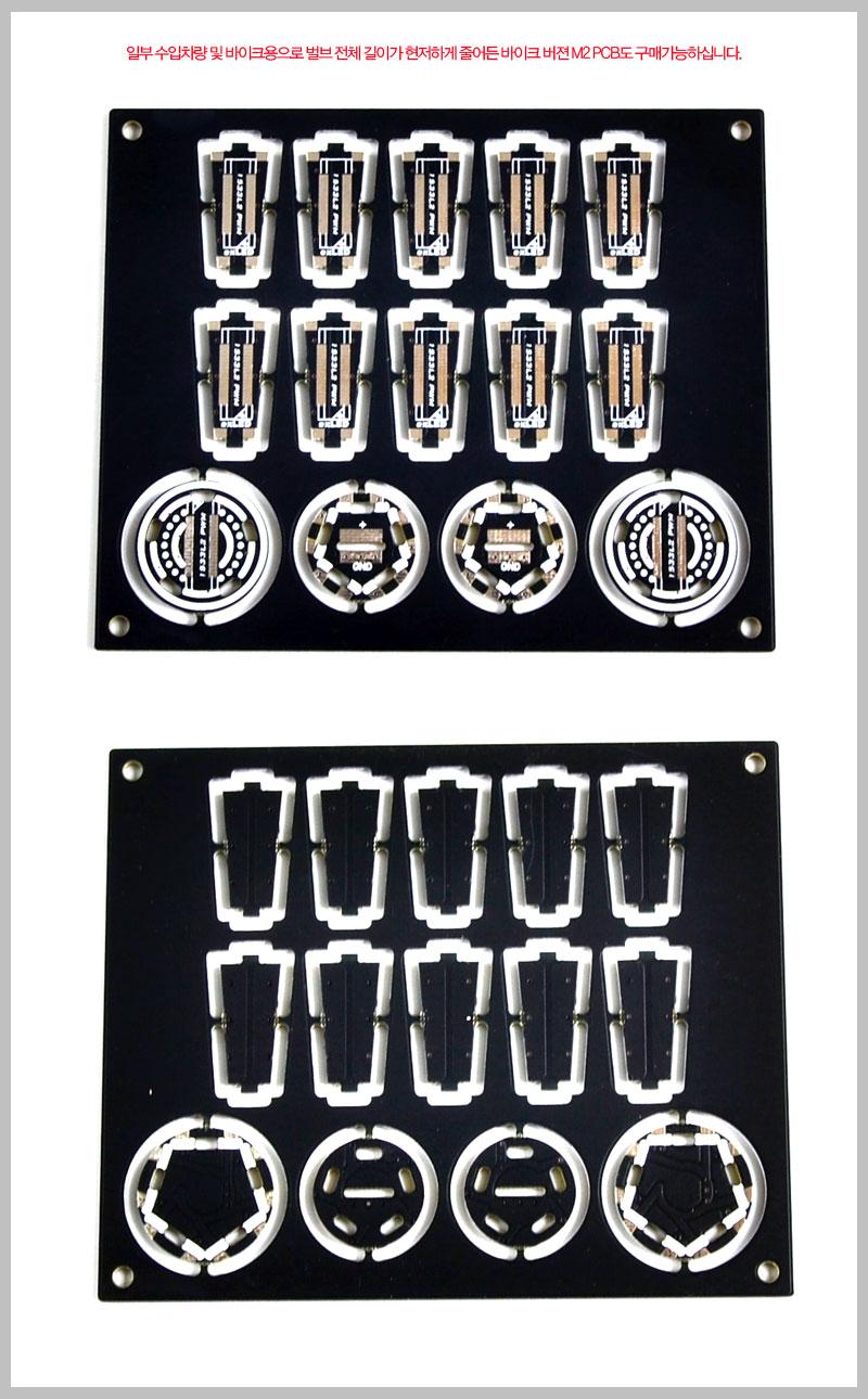 exLED DIY PCB - 1533L2파워LED용 M2 벌브 - 단컬러용