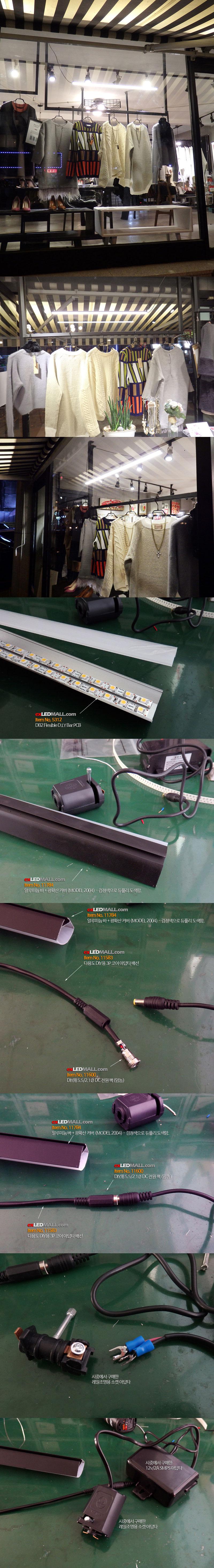 알루미늄 바 + 광확산 커버 (MODEL 26012401) : 싱크대 조명용으로 추천