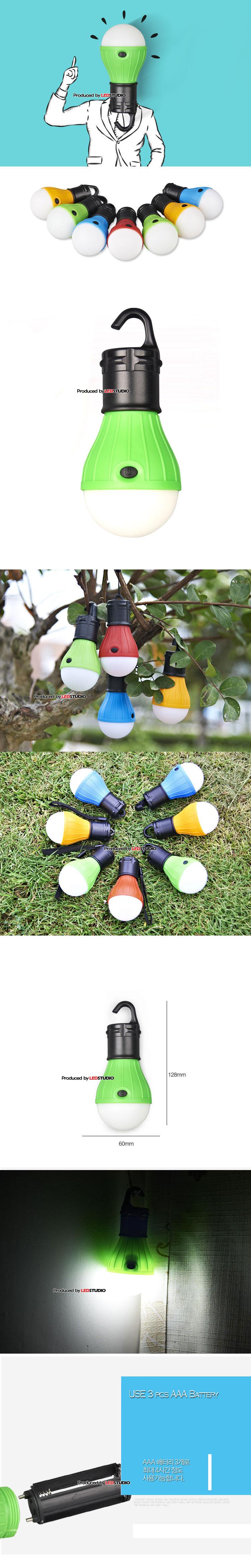 전구 모양 텐트 걸이 램프 (AAA 배터리용)