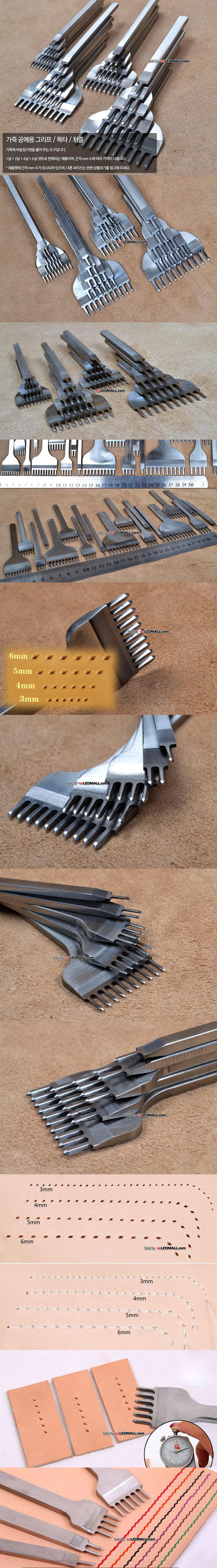 가죽 공예용 그리프 / 목타 / 치즐 (6mm-1,2,4,6구 셋트)