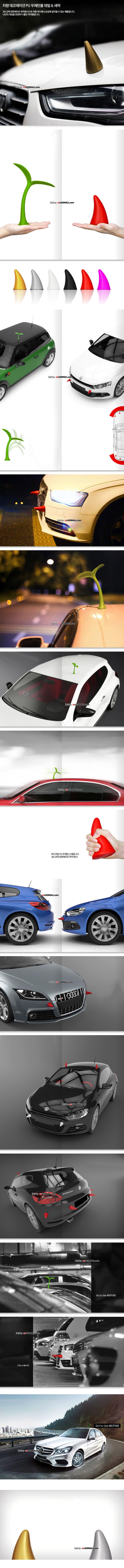 차량 데코레이션 PU 우레탄폼 데빌(악마뿔) & 새싹