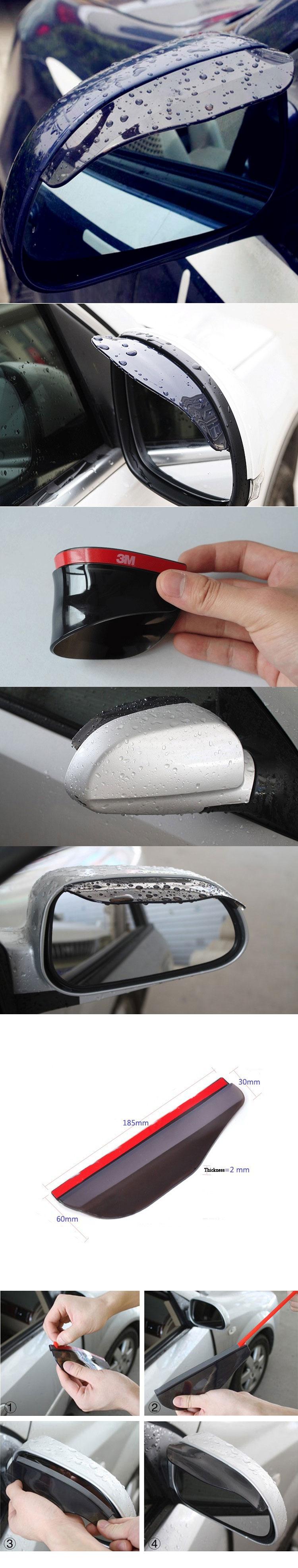 사이드 미러 빗물 방지 커버 (부착식/좌우 1셋트) 블랙