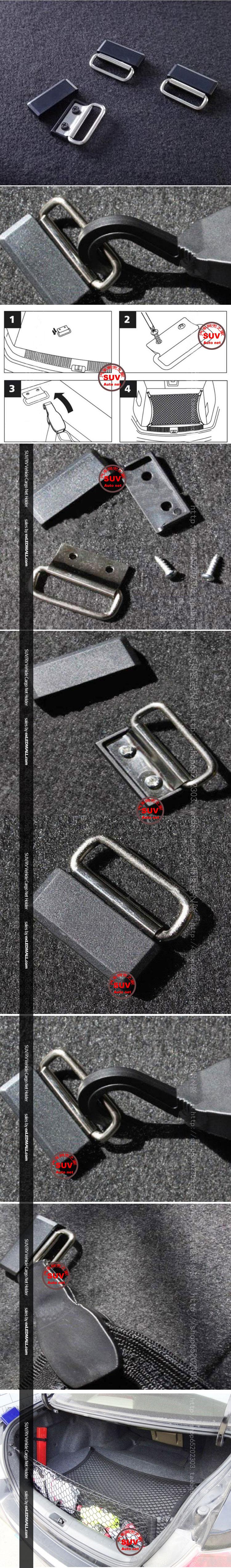 차량용 트렁크 네트 고정 후크  (직사각 피스고정형)