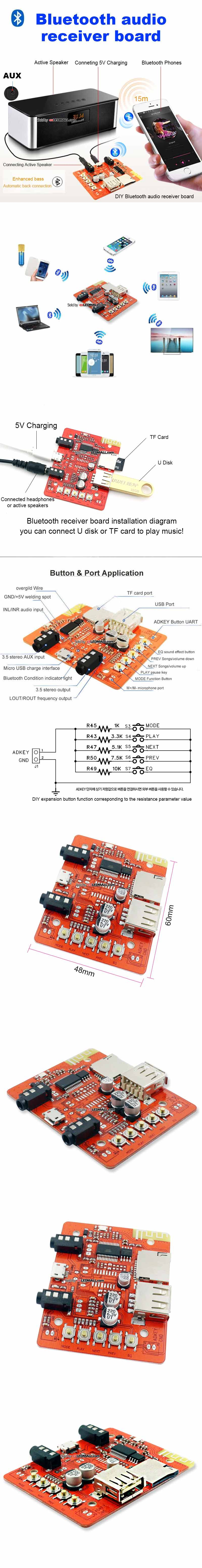 블루투스 MP3 리시버 DIY KIT 모듈 (PCB형)