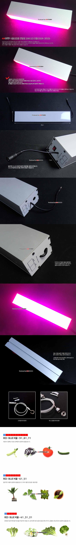 exLED 식물성장용 면발광 26W LED 모듈 EXGN-30S26