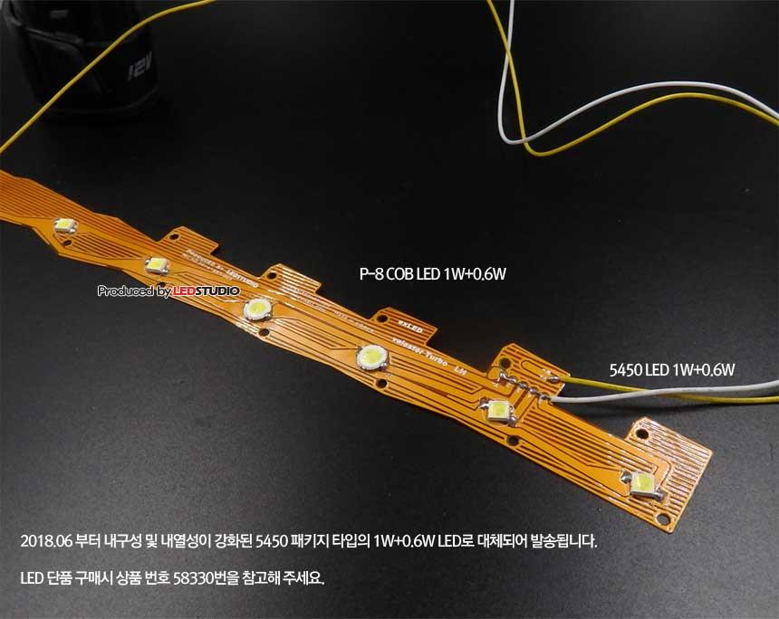 exLED 제네시스 G70용 DRL+턴시그널 2Way 업그레이드 모듈 (P-8 COB 버젼)