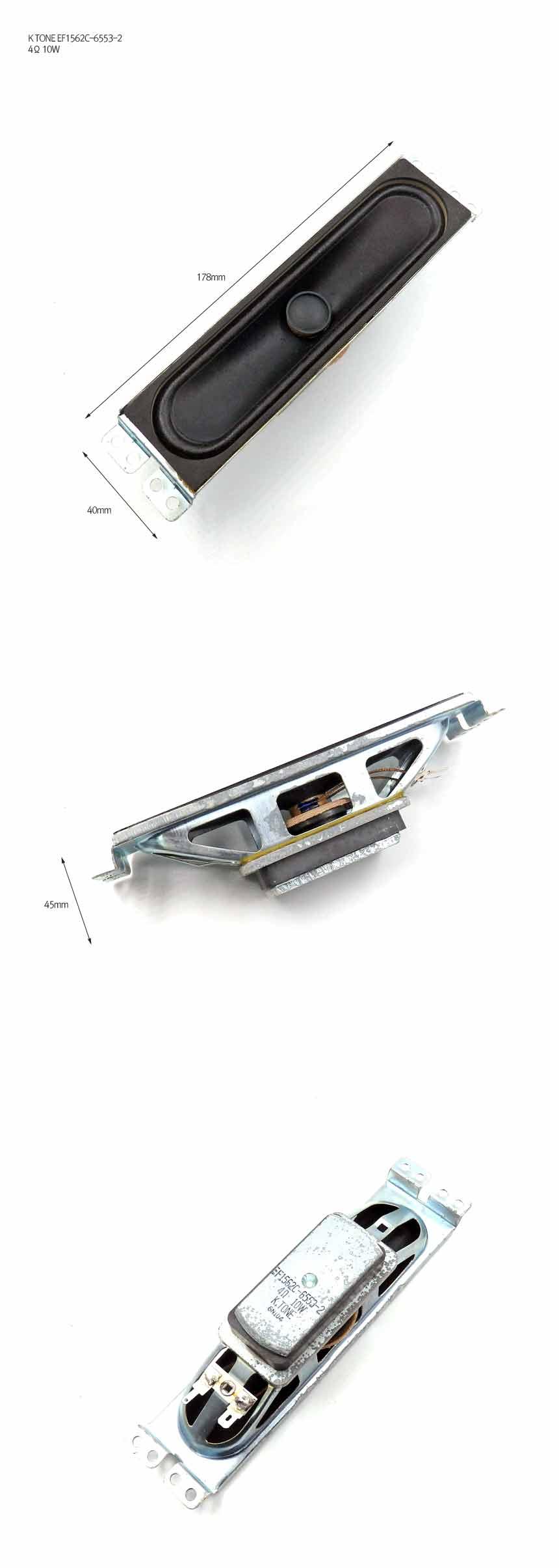 LCD DIY용 K TONE EF1562C-6553-2 4Ω(4옴) 10W 다이나믹 우퍼콘지 고출력 스피커 178x40mm