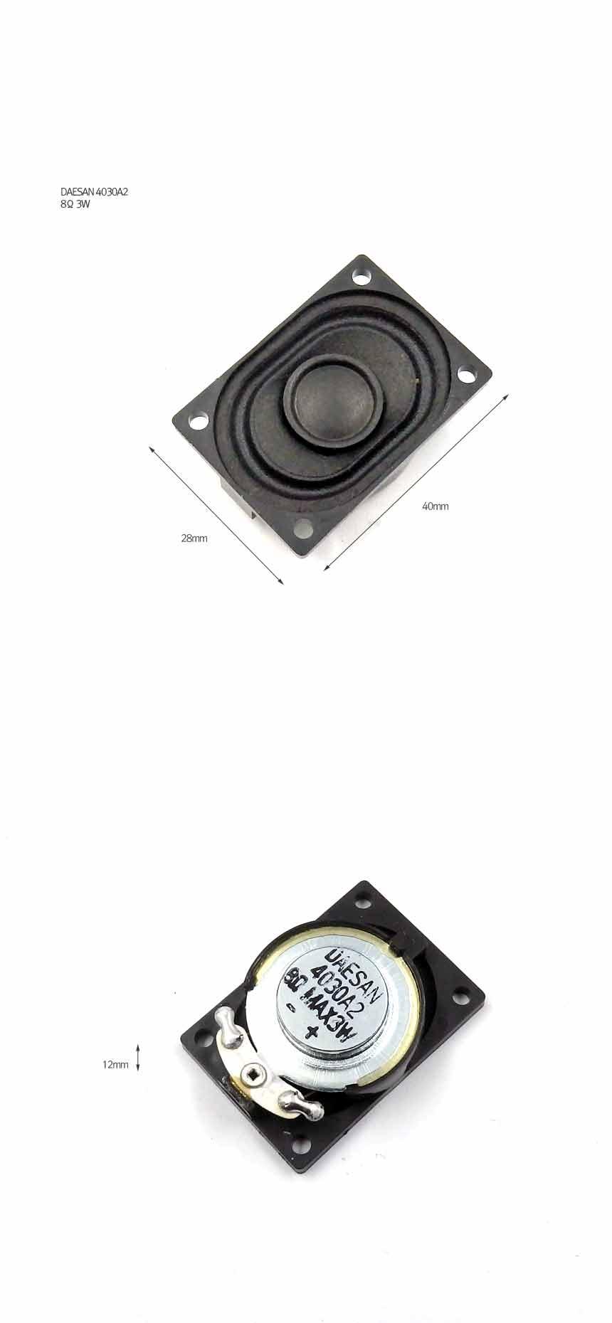 LCD DIY용 4030A2 8Ω(8옴) 3W 다이나믹 우퍼콘지 고출력 스피커 40x28mm