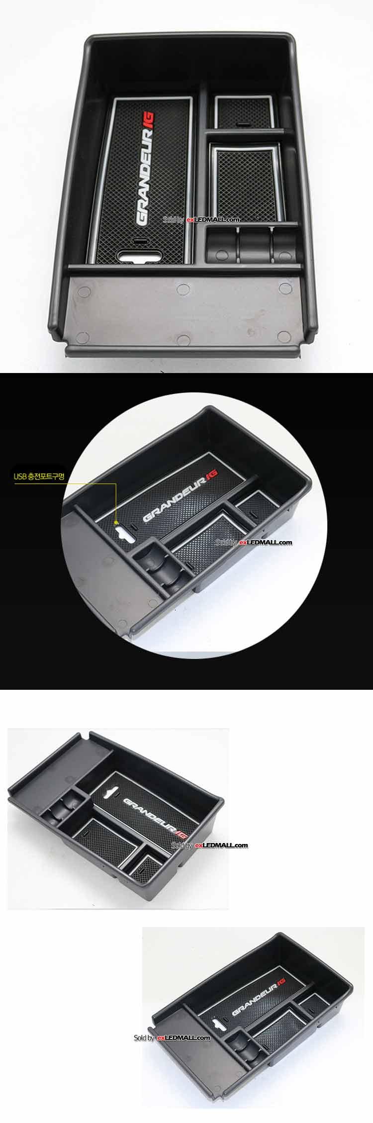 미끄럼 방지 매트형 - 콘솔 트레이 - 그랜져 IG