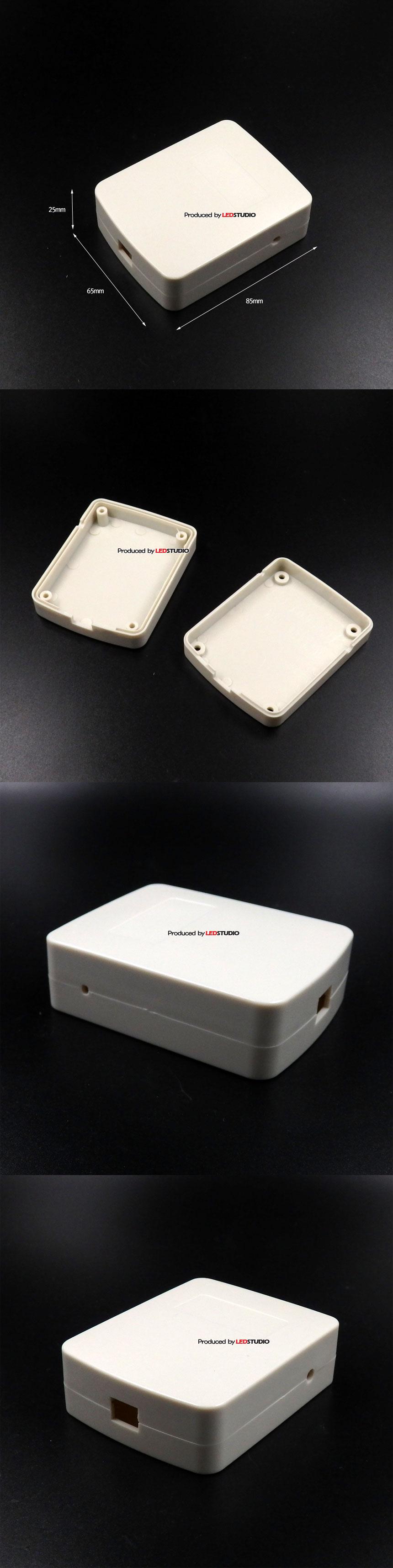 플라스틱 케이스(엔클로저) :  82x64x25mm 화이트