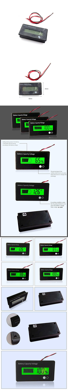 12v 배터리 잔량 액정 표시기 (리튬 3S용/12v차량용)