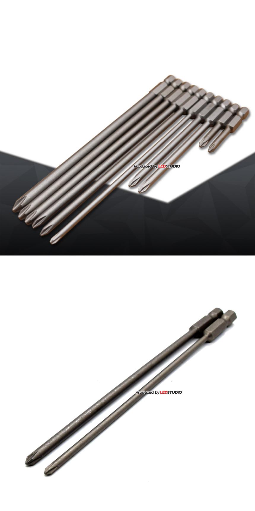 전동드라이버용 150mm 롱 헤드 십자 드라이버 비트(자석)