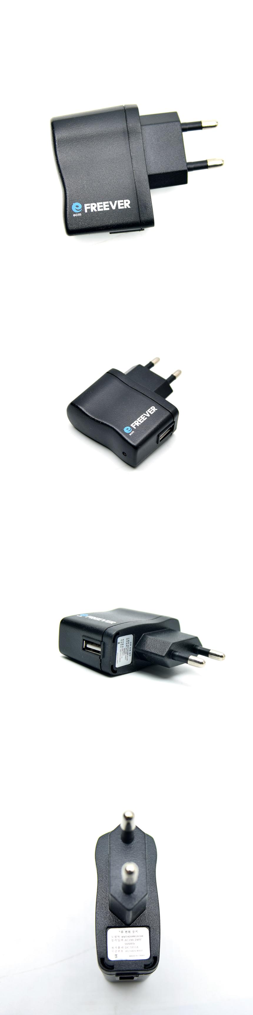 [수량한정] USB 5v/1.5A 충전기 아답타