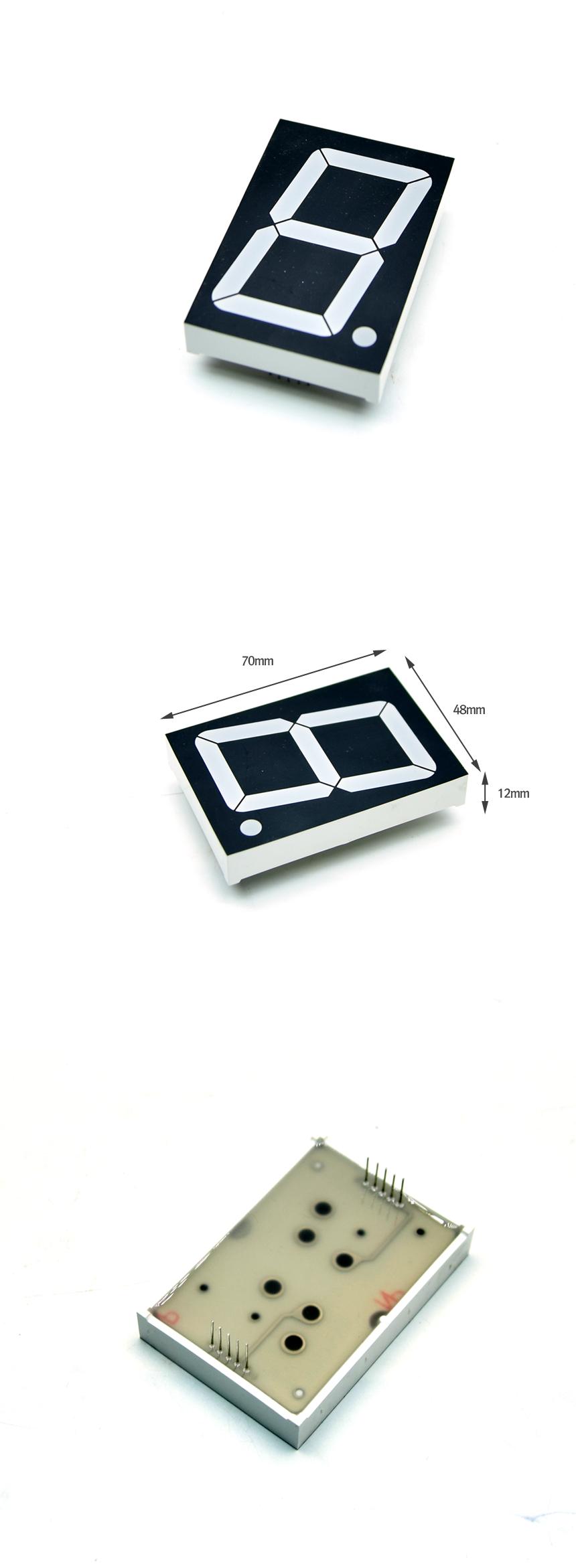 불용재고/수량한정특가 대형 FND (70x48mm) 1개