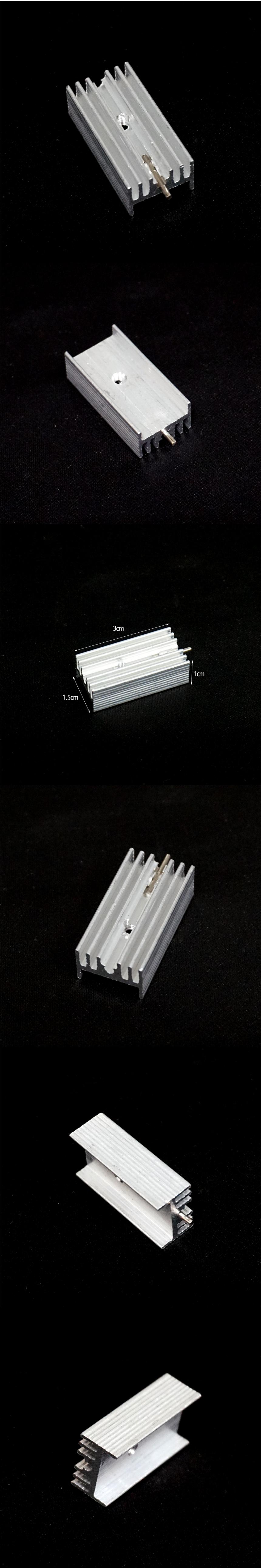 정전압변환 레귤레이터용 방열판 (3x1.5x1cm)