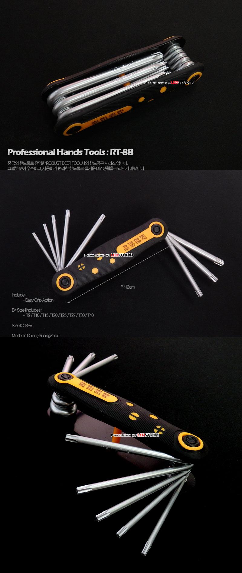 프로페셔날 핸드툴 시리즈 : RT-8B (별드라이버)